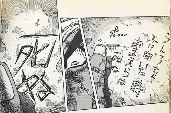 「この落書きを見て振り向いたときおまえらは死ぬ」の文字を見るアヴドゥル